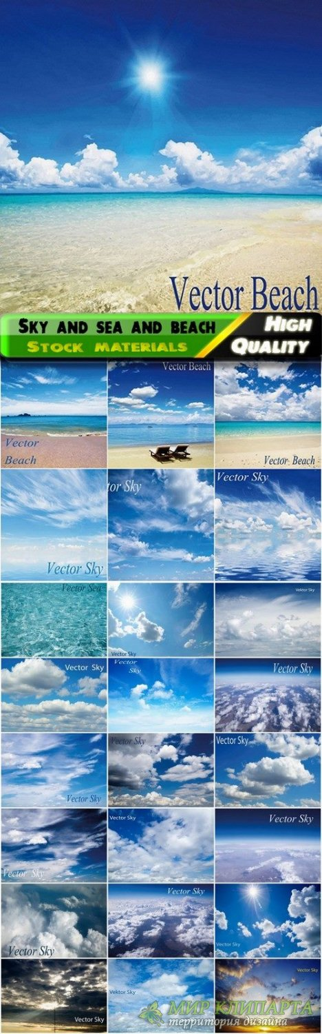 Sky and sea and beach of realistic vector work - 25 Eps