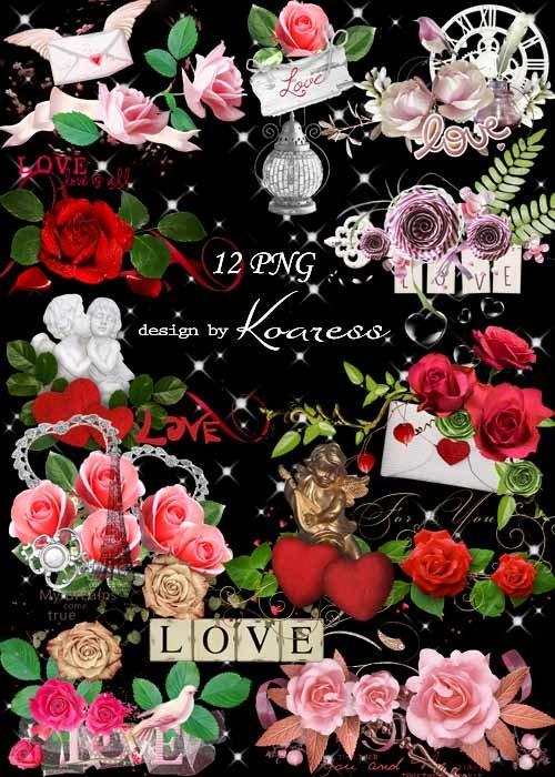 Набор романтичных кластеров для фотошопа к Дню Всех Влюбленных