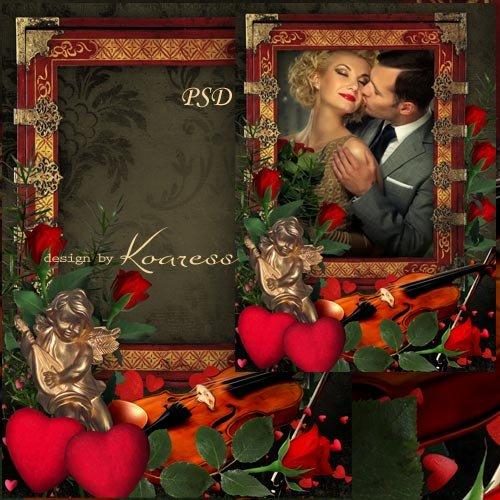 Романтическая рамка для фотошопа -  Музыка любви