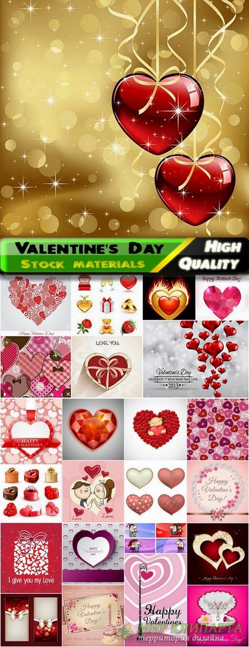 Greeting cards for Valentine's Day with hearts and love themes - 25 Eps