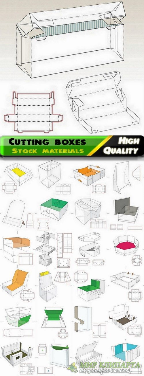 Template for cutting boxes in vector from stock #7 - 25 Eps