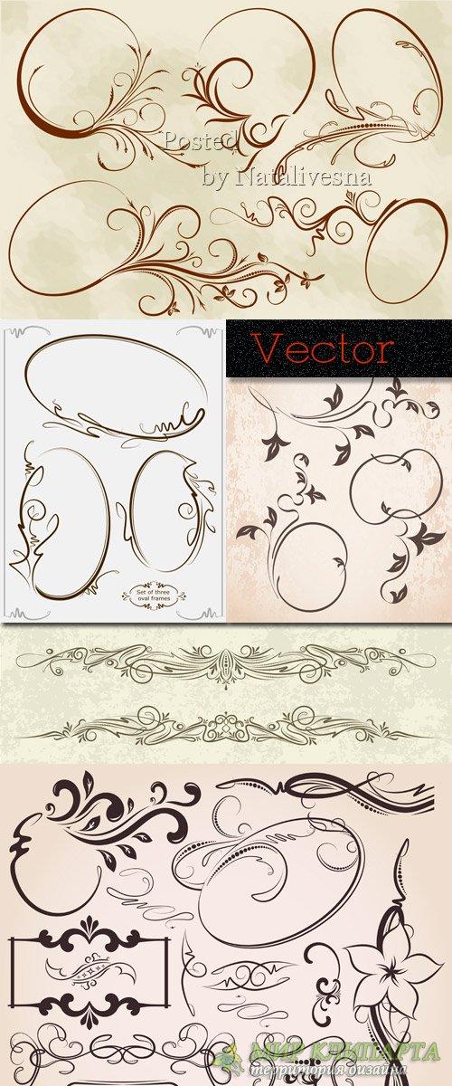 Декоративные овальные рамки и элементы узоров для дизайна в Векторе