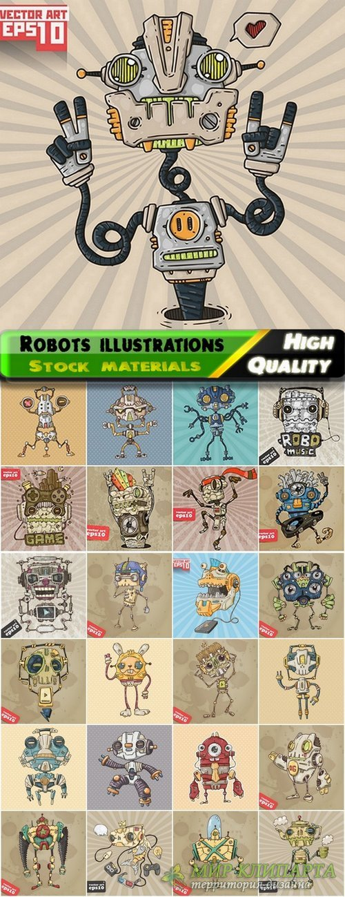 Set of robots illustrations in vector from stock - 25 Eps