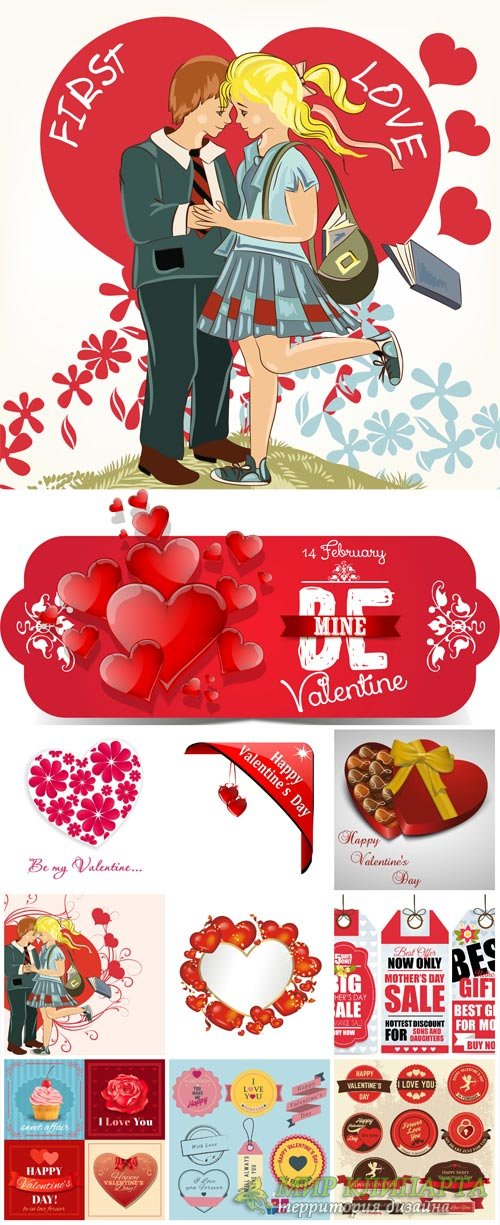 Valentine's Day, backgrounds, banners, hearts, vector # 9