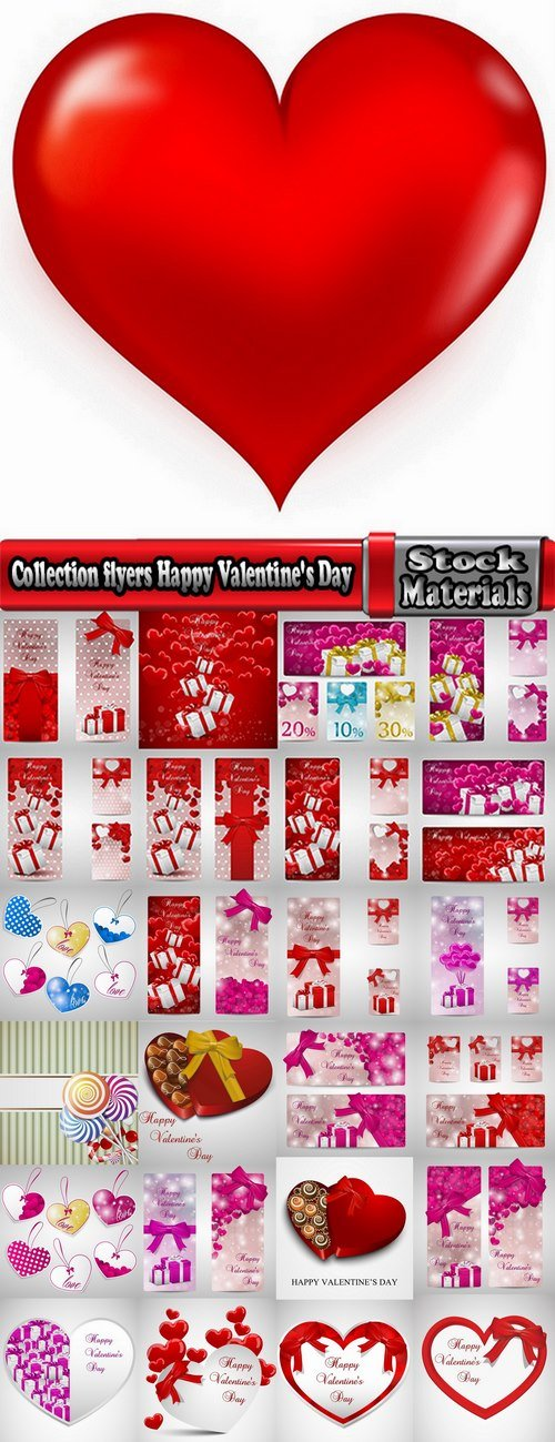 Collection flyers Happy Valentine's Day #6-25 Eps