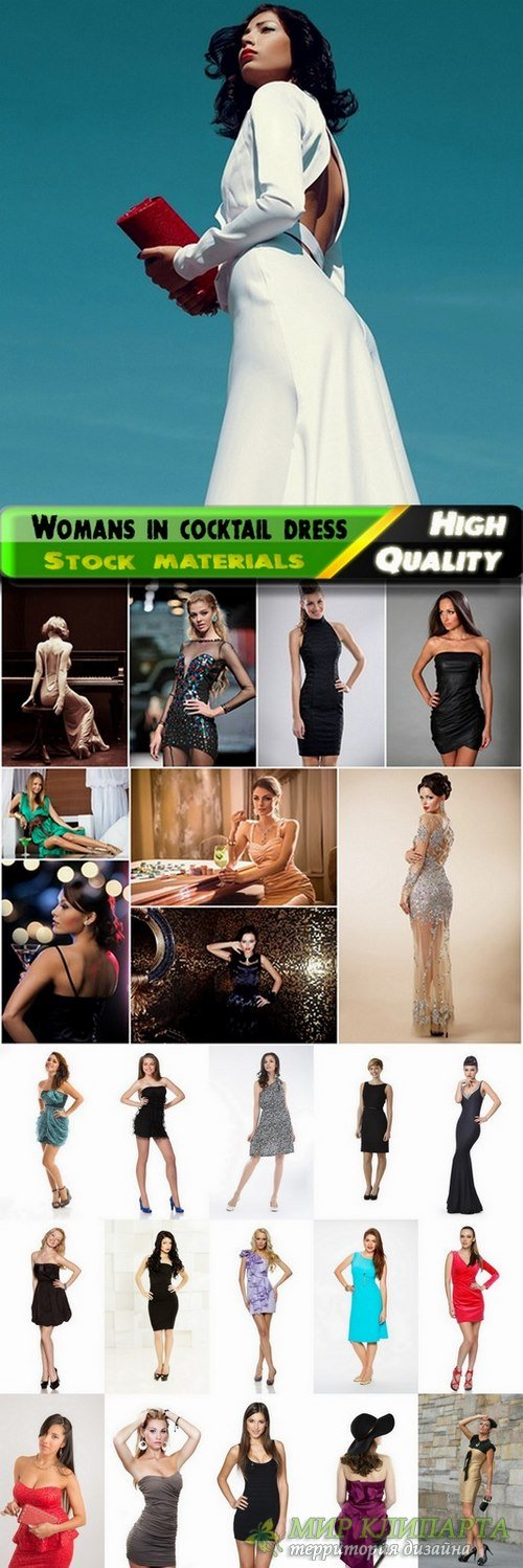 Womans and girls in cocktail dress Stock images - 25 HQ Jpg