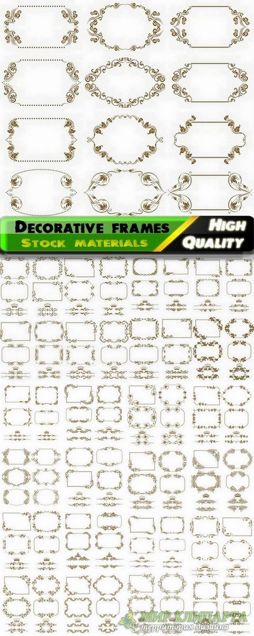 Decorative frames for page decoration - 25 Eps