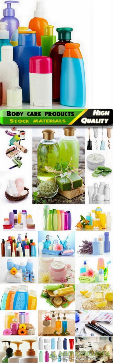 Body care products Stock images - 25 HQ Jpg