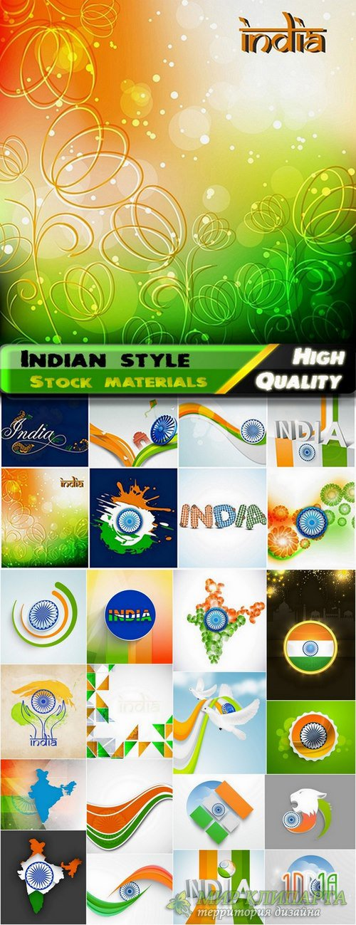 Abstract backgrounds and elements in Indian style - 25 Eps